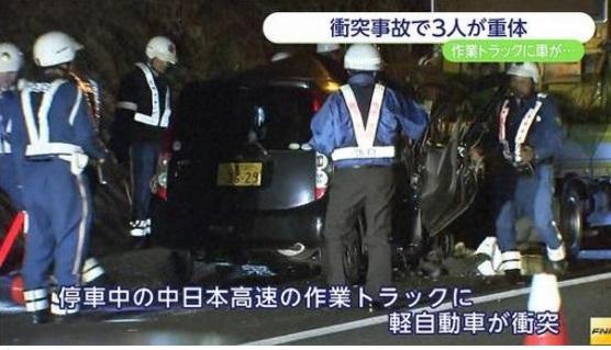 伊勢道死亡事故の一報を伝えるニュース映像