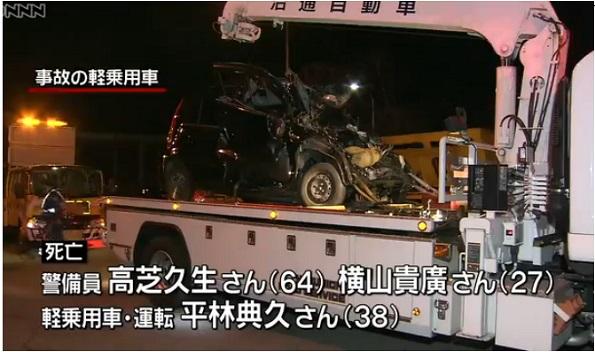 伊勢道死亡事故 大破した軽自動車