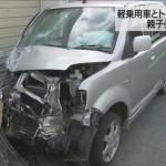 千葉市若葉区事故で矢島有里紗さん死亡、6歳娘が重体、事故原因は?