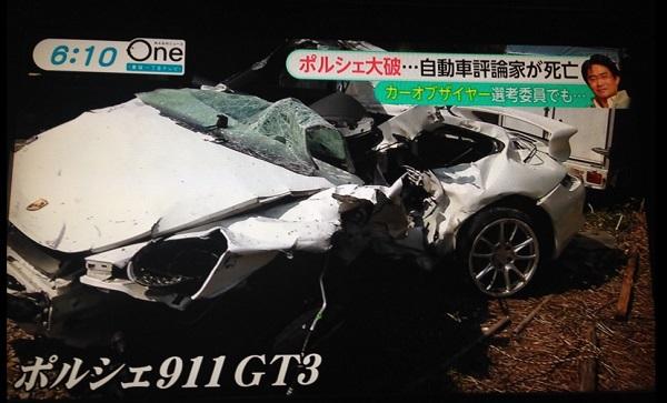 森野恭行 ターンパイク事故で大破したポルシェ911gt3