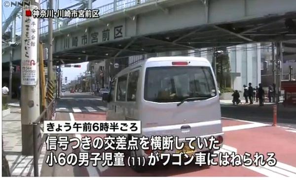 川崎宮前区事故で小6男児が重体
