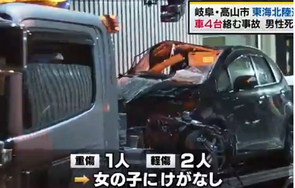 高山繁さんが運転していた事故車両