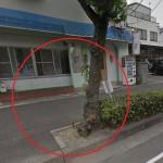 名古屋市港区で高校生の近藤勇真君が街路樹に衝突死~ポケモンGOとの関連は?